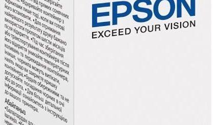 Epson C13T66414