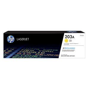 HP CF542A